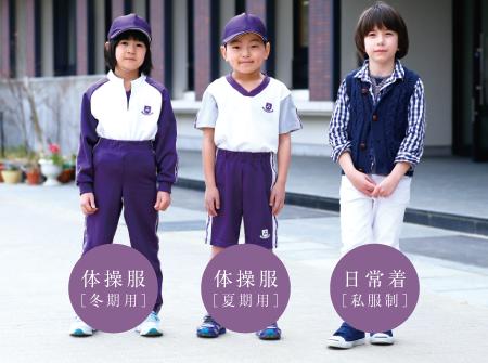 同志社小学校